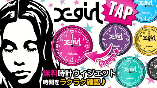 X-girl時計-カラフルなデザインウィジェット-無料☆