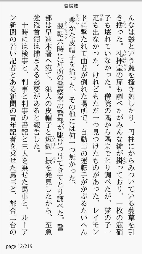 A・文庫- screenshot