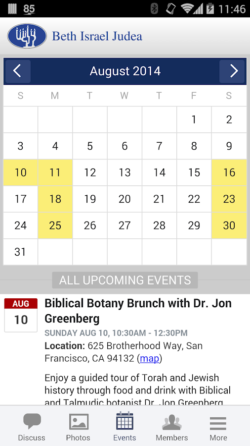 Congregation Beth Israel Judea- screenshot