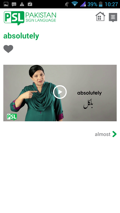 PSL - Pakistan Sign Language- screenshot