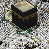 The Kaaba 3D (No Ads) الكعبة