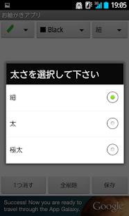【無料】お絵かきアプリ:かわいいスタンプ付き|玩工具App免費|玩APPs