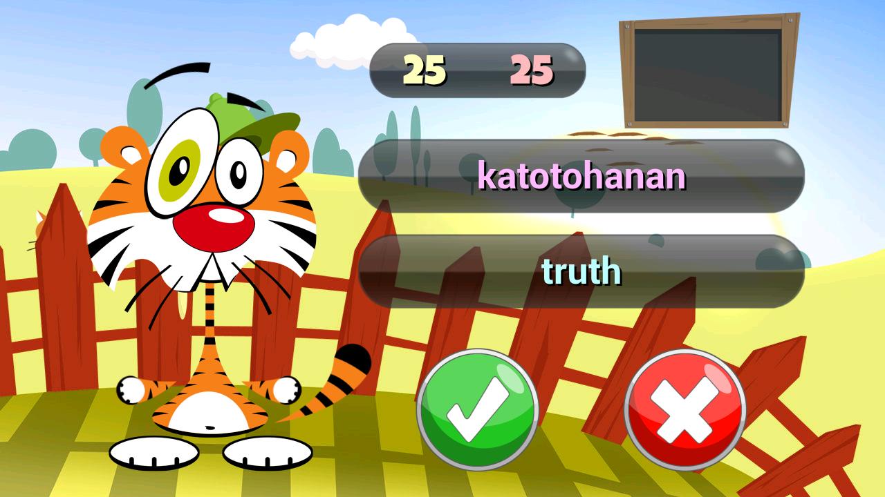 LingLing Learn English screenshot #15