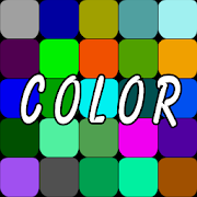 Color Select Test - Train! Can be checked in game.