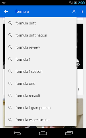 8 Dailymotion App screenshot