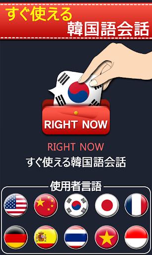 クレジットカードなしでApple IDを作る - TeachMe iPhone