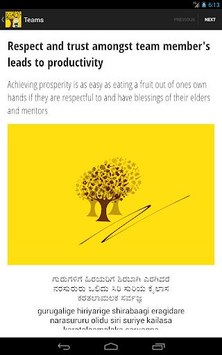免費生活App|Situational Sarvagna|阿達玩APP