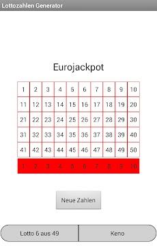 Lottozahlen Generatorのおすすめ画像3
