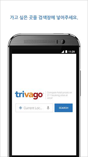trivago - 호텔 검색