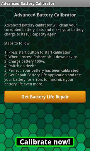 先進的電池校準器