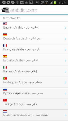 arabdict Wörterbuch Arabisch Deutsch Englisch ... screenshot