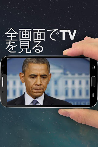 News: 英語でテレビを見る