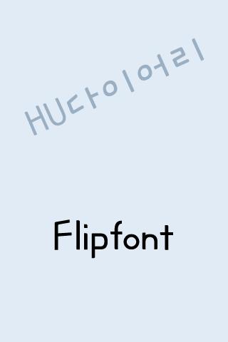 HUDiary™ Korean Flipfont