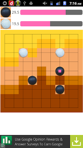 Go Game  screenshots 3