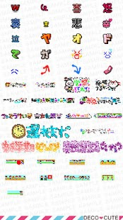 Emoticons for School - screenshot thumbnail
