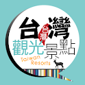 Taiwan Resorts logo