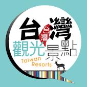 Taiwan Resorts