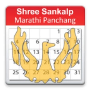 Marathi Panchang for PC and MAC