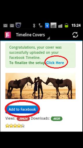 玩社交App|簡介封面免費|APP試玩