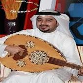 المطرب علي عبدالله
