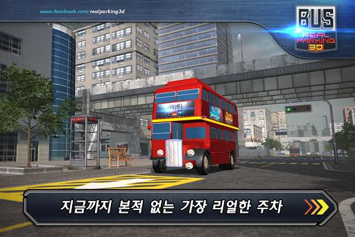 버스 주차 Bus Real Parking 3D
