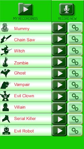 無料音乐Appの怖いボイスチェンジャー 記事Game