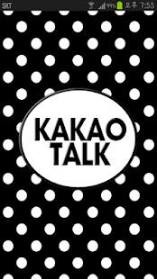 KakaoTalk主題,黑白圆点主題
