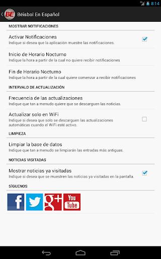 【免費運動App】Béisbol En Español-APP點子