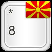 AnySoftKeyboard - Macedonian