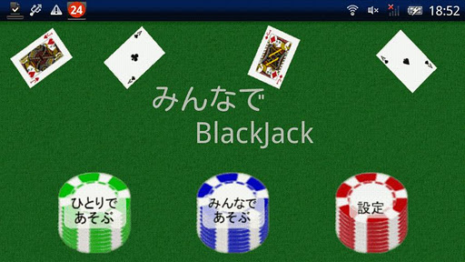 BlackJack All Together