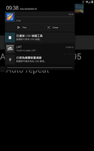 【免費工具App】瑪奇隕石術計時器-APP點子