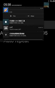 玩免費工具APP|下載瑪奇隕石術計時器 app不用錢|硬是要APP
