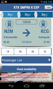 IRCTC SMS Booking - screenshot thumbnail