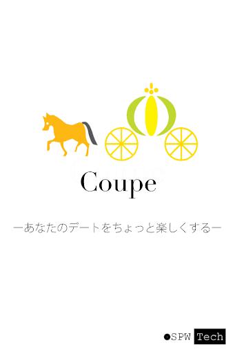 最高のデートを探そう!-Coupe-