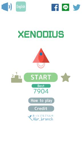 XENODIUS