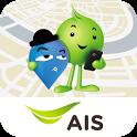 AIS Guide&Go icon