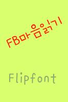 Screenshot of FBMindReading FlipFont