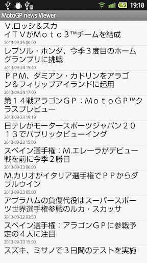 MotoGP news Viewer