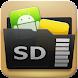 AppMgr Pro III (App 2 SD) 日本語版