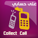STC Collect Call logo