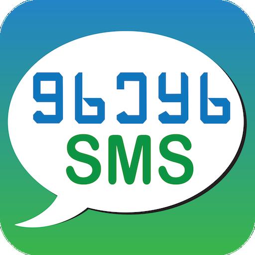 Adlam SMS LOGO-APP點子