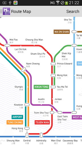 Metro Hong Kong Subway