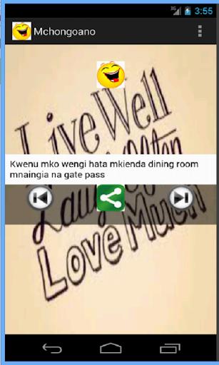 Mchongoano 2.0 screenshots 10