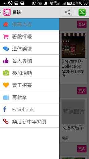 Skyblock Survival - Mini Game - Nowkin Android Store - Aptoide