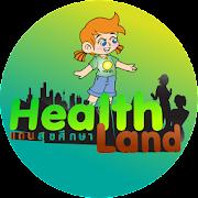 Healthland Sexual Harassment