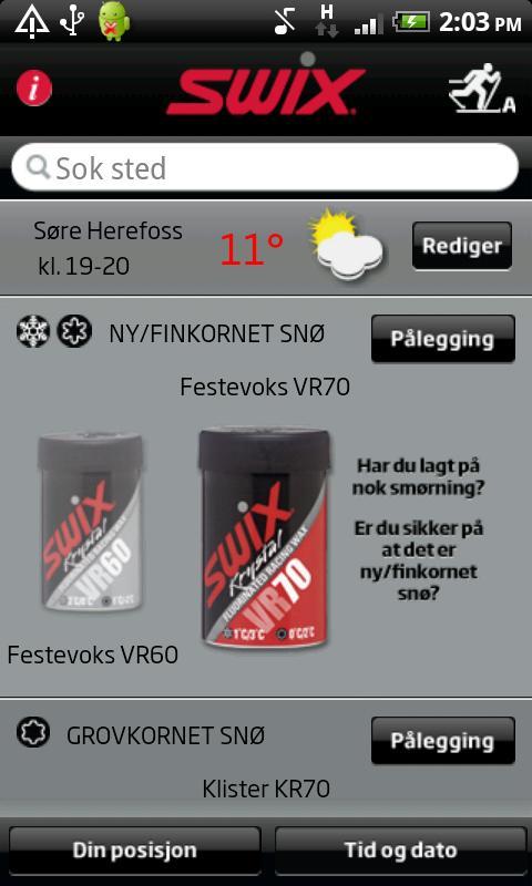 Swix- screenshot