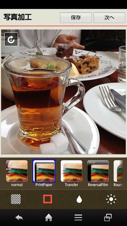 食べラ -料理写真をおいしく加工、共有できる無料カメラアプリ - screenshot