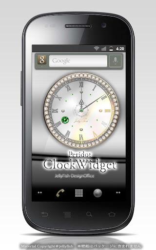 8月の誕生石時計ウィジェット
