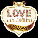 بطاقات حب logo