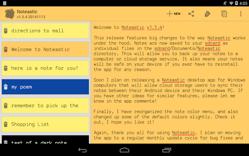 Noteastic Notepad- screenshot thumbnail